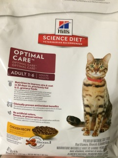 The new food, supposedly better for the cat but only if I can get him to eat it!